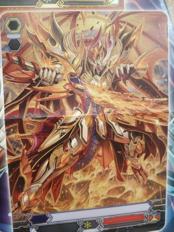 [G-Booster Pack] VG-G-BT01: Generation Stride BzFdjSiCMAAR5VS