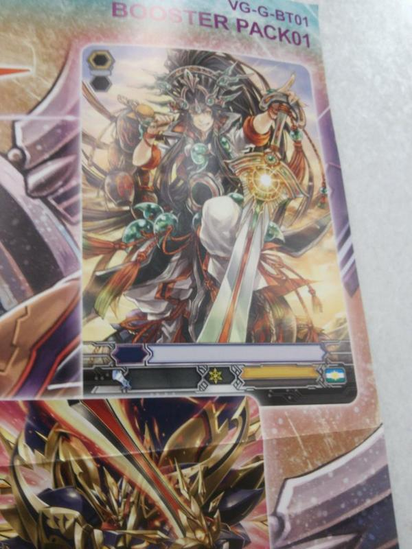 [G-Booster Pack] VG-G-BT01: Generation Stride BzFdkV4CYAArv_r