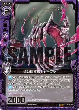 card_141021.png