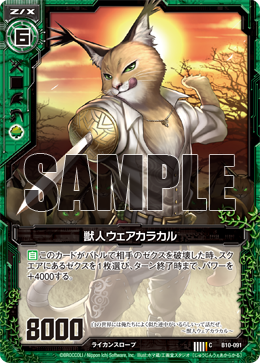 card_141022.png