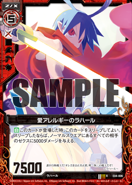 card_141119.png