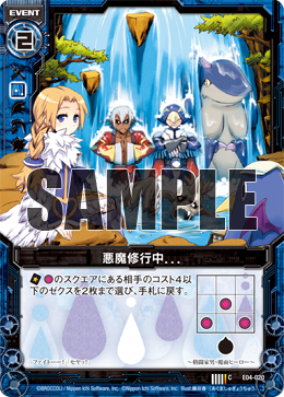card_141120.png
