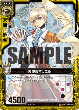 card_141121.png