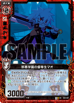 card_141211.png
