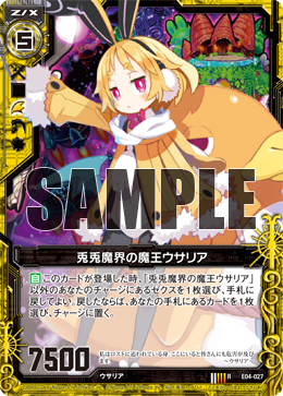 card_141215.png