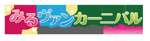 milvan_logo.png