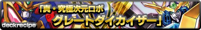 revival_04.jpg
