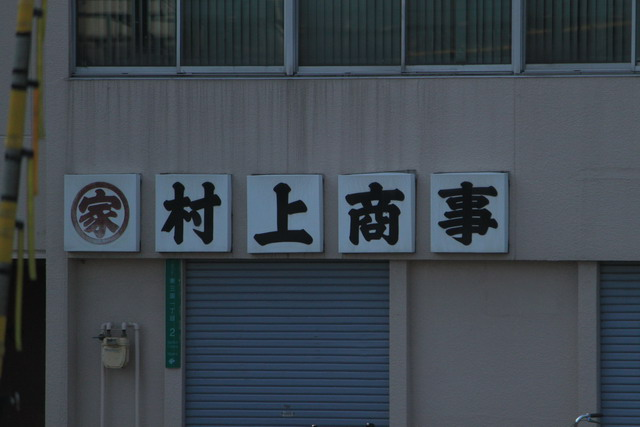 2010-08-17 16-32-20_0064