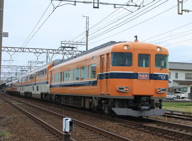 2010-09-27 13-20-01_0118