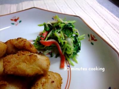 Recipes131