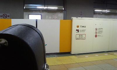 201003132218000.jpg