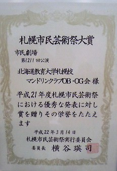201003141604000.jpg