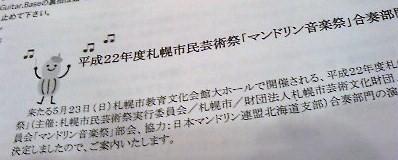 201004101504000.jpg