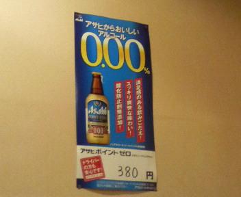 201009111726000.jpg