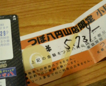 201011131759000.jpg
