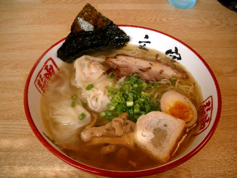 「函館麺や 一文字」の塩海老ワンタン麺