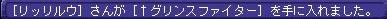 お城レア (1/27)