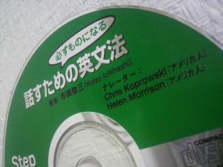eikaiwa2.jpg