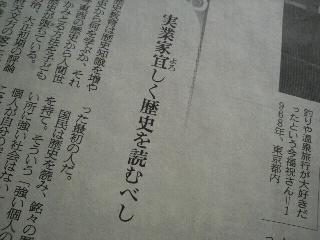 rekishiyomu.jpg