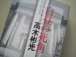 shikakau.jpg