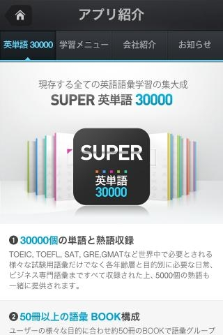 supere1.jpg
