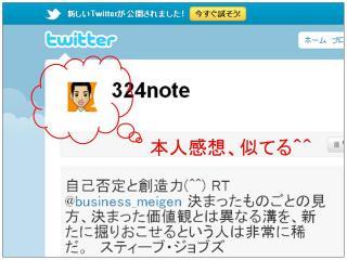 twittericon3.jpg