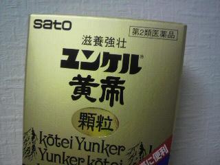 yunkeru2.jpg