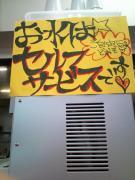 20101213174150.jpg