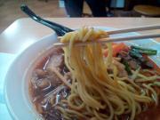 味丸カルビ麺