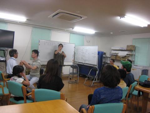 手話学習2