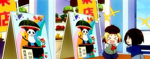 はなまる幼稚園 第5話 「はなまるな探偵団」