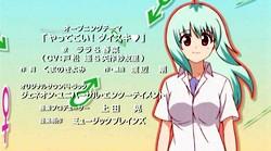 To LOVEる-とらぶる- 第18巻・DVD付き予約限定版 OVA6 オープニング