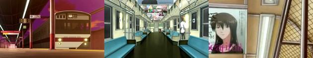 ゼーガペイン - ZEGAPAIN - 第6話 「幻体」 鉄道車両