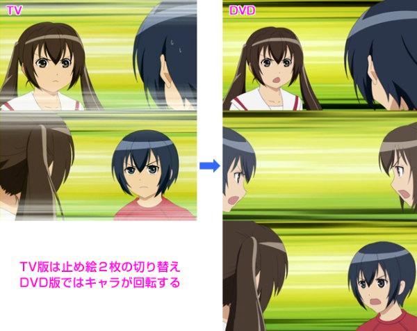 みなみけ(第1期) DVD作画修正チェック 第4巻