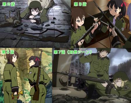 ソ・ラ・ノ・ヲ・ト モーゼル Karabiner 98k