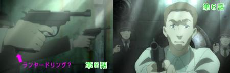 ソ・ラ・ノ・ヲ・ト ワルサーP38