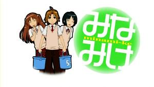 みなみけ(アニメ第1期) アイキャッチ