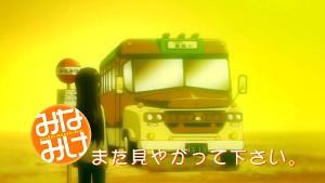 みなみけ(アニメ第1期) エンドカード