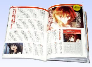 オトナアニメ Vol.16 灼眼のシャナ 渡部高志監督インタビュー