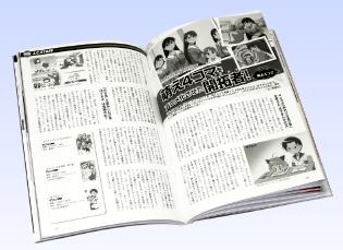 オトナアニメ Vol.16 萌え4コマをアニメ化させた開拓者!