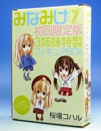 みなみけ 3姉妹特製フィギュア (みなみけ第7巻・初回限定版)