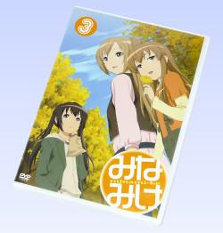 みなみけ(第1期) DVD 第3巻