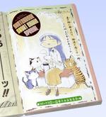 スケッチブック ショートコミックスペシャル (コミックブレイド2010年9月号)