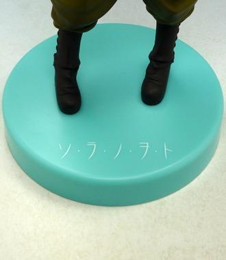 ソ・ラ・ノ・ヲ・ト コレクションフィギュアvol.1 カナタ (フリュープライズ)