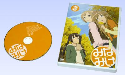 みなみけ オリジナルミニドラマ・サントラ OP/ED リアレンジVer. CD3