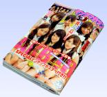 週刊ヤングマガジン2010年No.48