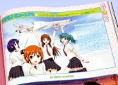 ホビージャパン2011年1月号 ストラトス・フォー TSR.2MS