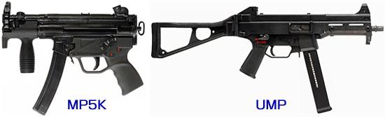ヘッケラー&コッホ MP5K / ヘッケラー&コッホ UMP