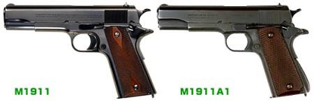 コルトM1911