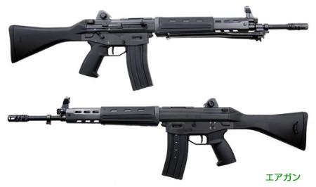 豊和工業89式5.56mm小銃
